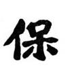 Для тех, кто не верит в Фэн-шуй… или сомневается….